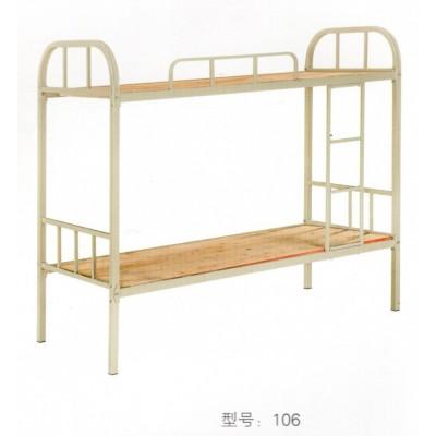 上下床高低床双层床 员工宿舍床家具艺床华宇家具