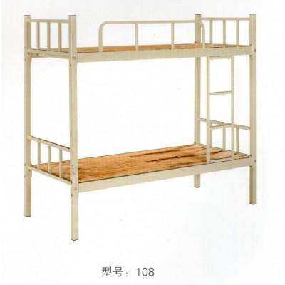 铁架床学生宿舍公寓床双层铁床上下铺高低床员工宿舍床华宇家具