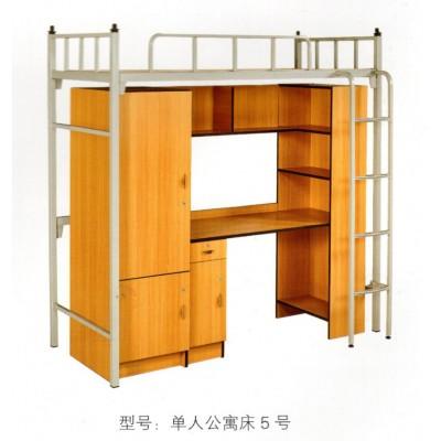 铁艺床单人床公寓床组合学生宿舍床上床下桌组合床华宇家具