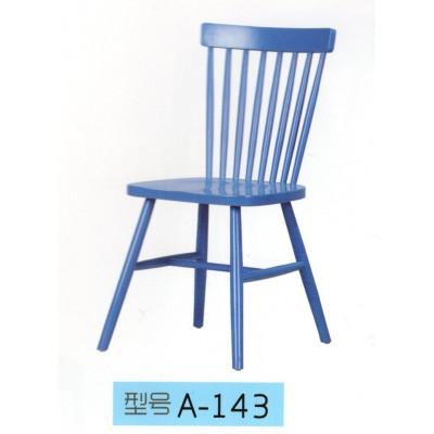 餐椅家用网红休闲靠背椅现代简约餐厅成人创意温莎椅实木东福超强