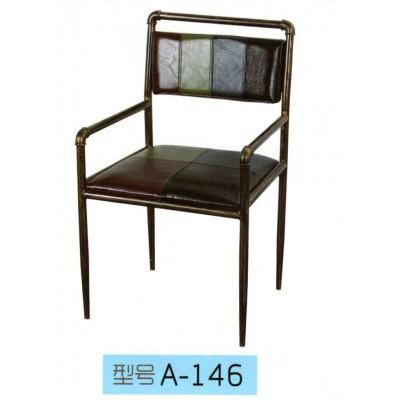 美式loft铁艺复古卡座沙发西餐厅奶茶甜品店餐椅东福超强