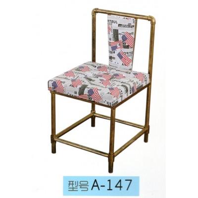 复古工业风咖啡厅椅创意个性酒吧主题餐厅奶茶店餐桌椅东福超强