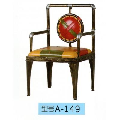 复古餐椅休闲办公洽谈桌椅美式铁艺工业风桌椅东福超强