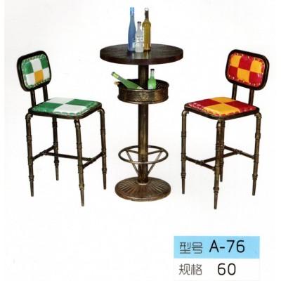 吧椅KTV复古酒吧凳美式铁艺仿古铜椅子东福超强