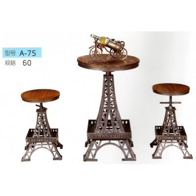 美式铁艺实木酒吧台咖啡厅客厅户外欧式休闲升降桌椅组合东福超强