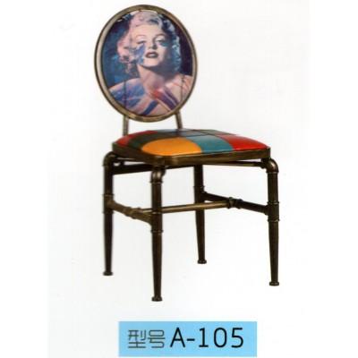 铁艺吧台椅美式复创意休闲高脚凳家用靠背酒吧酒店椅子东福超强