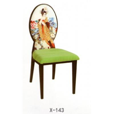 新中式铁质桌椅家用饭店餐桌酒店宴会会议椅鑫兴家具