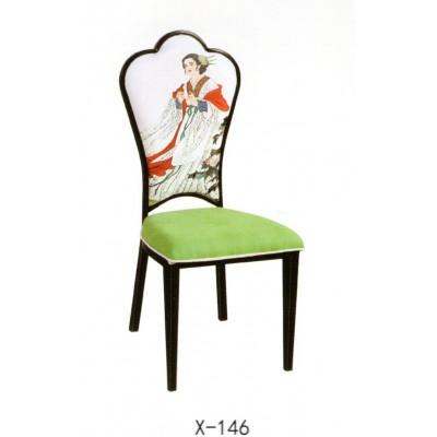 现代简约个性艺术北欧铁艺牛角椅鑫兴家具