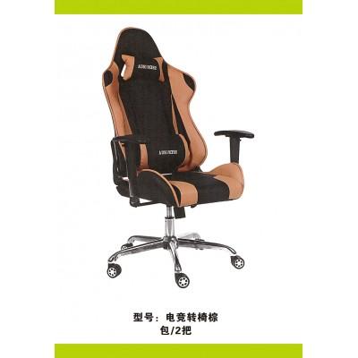 电脑椅家用椅子升降办公转椅主播直播竞技电竞椅三跃办公椅
