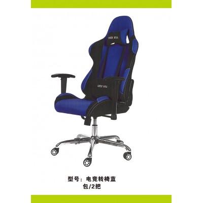 电竞座椅 游戏椅透气布艺升降可躺转椅竞技椅三跃办公椅