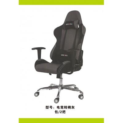 电竞椅游戏椅电脑椅家用休闲座椅老板椅子靠背办公转椅三跃办公椅