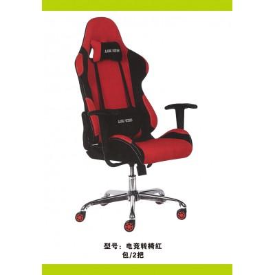 游戏椅透气布艺升降可躺转椅竞技椅家用办公电脑椅子三跃办公椅