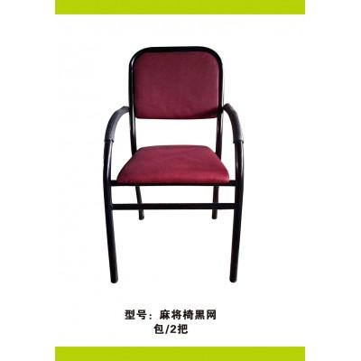 全自动棋牌椅休闲麻将网布椅职员椅子会议椅三跃办公椅
