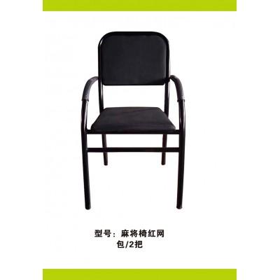 棋牌椅子办公椅电脑椅家用休闲网布椅四脚职员会议椅三跃办公椅