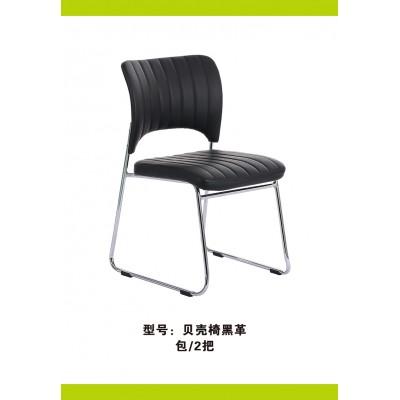 靠背无扶手固定办公室椅子会议家用学生宿舍麻将电脑椅三跃办公椅