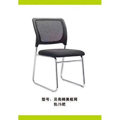 简约洽谈培训学生电脑家用职员会议四脚弓型办公网布椅三跃办公椅