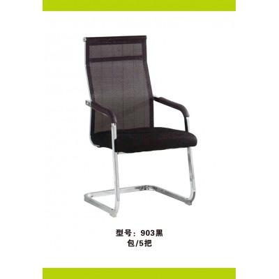 弓形电脑椅家用办公椅职员椅会议椅网布弓形椅转椅三跃办公椅