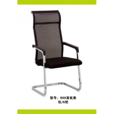 弓形办公椅 电脑椅家用简约座椅网吧宿舍特价职员椅三跃办公椅