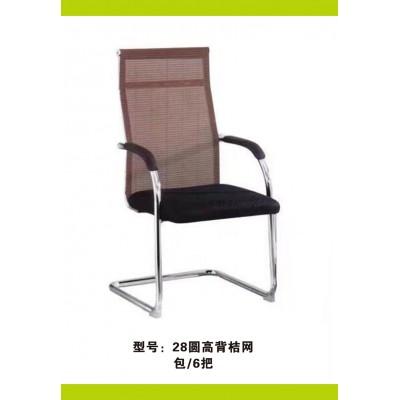 办公电脑椅办公椅高背透气网布椅弓形网吧椅三跃办公椅