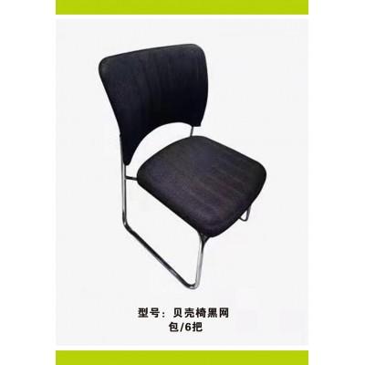 办公椅子网布透气电脑椅子职员椅子钢管有靠背椅三跃办公椅