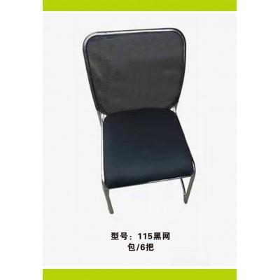 办公椅子网布透气电脑椅子职员椅子钢管有靠背椅会议椅三跃办公椅