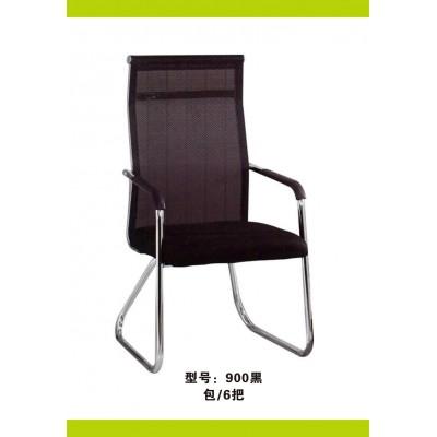 办公椅简约 职员工作电脑椅弓形会议室会客培训椅子三跃办公椅
