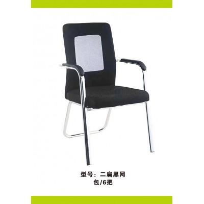 电脑椅会客椅会议椅网布椅家用椅麻将椅扶手椅宾馆椅子三跃办公椅