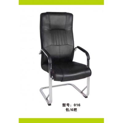 电脑椅家用办公椅弓形椅子会议椅麻将椅皮椅职员椅三跃办公椅