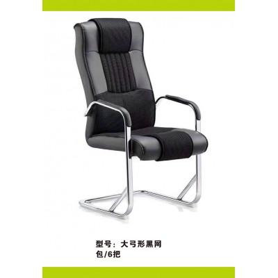 弓形办公椅子会议室电脑椅三跃办公椅