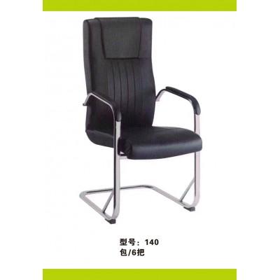简约会议椅办公椅接待椅会客椅培训椅弓形职员椅麻将椅三跃办公椅