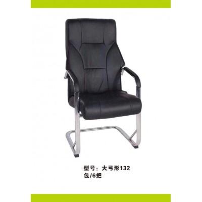 弓形电脑椅家用办公椅子职员椅老板皮椅三跃办公椅