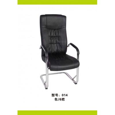 办公椅会议椅家用 麻将四角靠背椅培训椅三跃办公椅