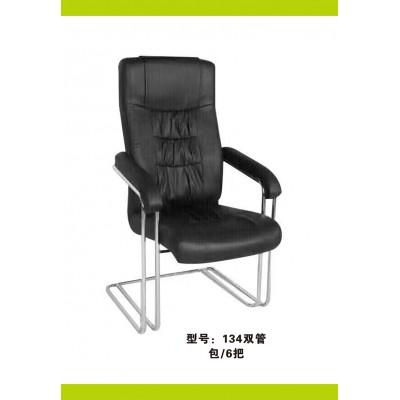 弓形电脑椅家用高背皮靠背办公椅会议室椅职员椅三跃办公椅