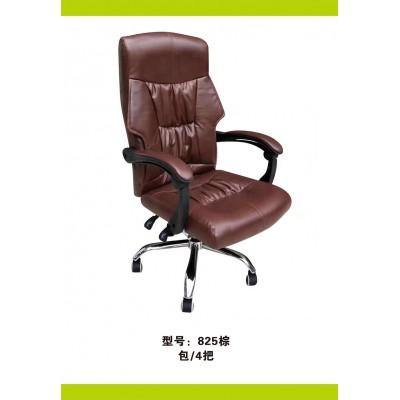 老板办公电脑椅子人体工程学靠背升降书桌房舒适久坐三跃办公椅