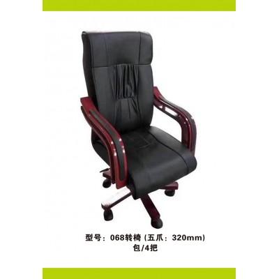 老板椅电脑椅实木大班椅升降转椅真皮办公椅家用椅子三跃办公椅