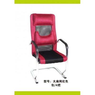 弓形电脑椅家用办公椅 四脚椅子会议椅麻将椅学生椅三跃办公椅