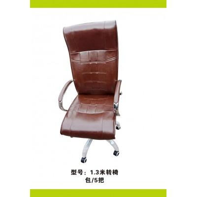 老板椅办公椅大班椅书房椅子电脑椅家用 可躺旋转椅 三跃办公椅