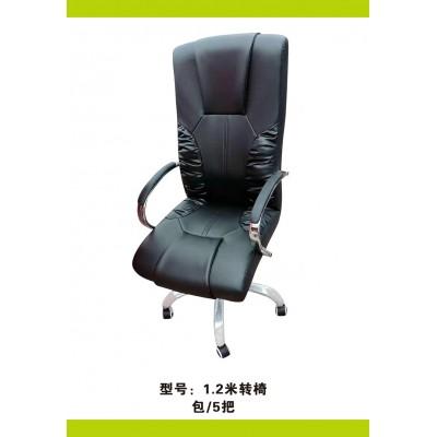 转椅电脑椅升降办公椅弓形椅子会议椅麻将椅棋牌室椅子三跃办公椅