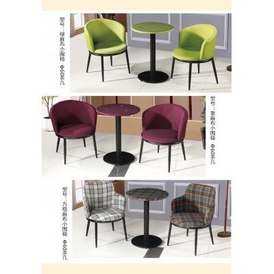 现代简约阳台桌椅三件套茶几组合咖啡厅接待洽谈庭院休闲铁艺餐椅