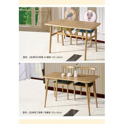 日式原木实木餐桌 北欧小户型餐桌椅组合 长方形伸缩餐台