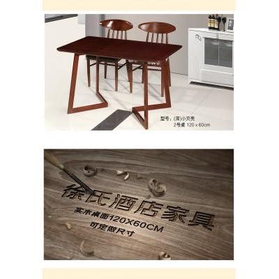 欧式白蜡木餐桌椅 复古简约咖啡厅实木餐桌椅休闲靠背椅子书桌椅