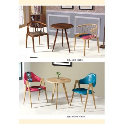 咖啡厅桌椅洽谈休闲小桌子简约接待桌椅组合个性会客组合