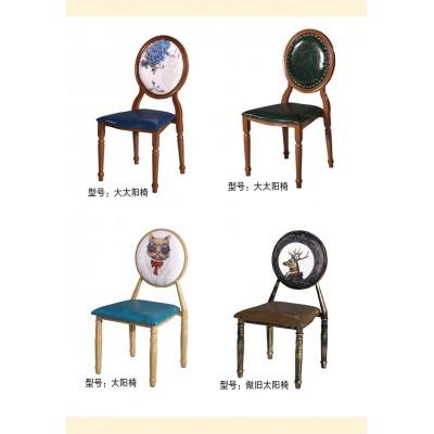 铁艺复古桌椅餐饮店餐厅饭店酒吧咖啡厅奶茶店主题酒店美甲店椅子