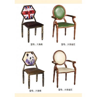 复古主题酒店餐椅快餐店西餐厅咖啡厅美甲店桌椅组合铁艺