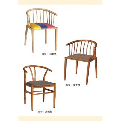 北欧休闲椅 铁艺餐椅温莎椅简约现代扶手椅 奶茶店主题餐厅意