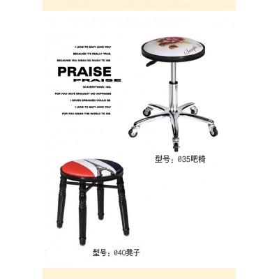 美容凳理发店椅子旋转大工凳美发凳升降圆凳子美甲凳滑轮化妆剪发