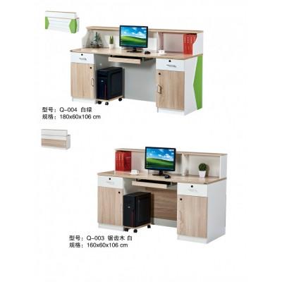 办公家具职员办公桌 简约主管桌 现代员工桌椅