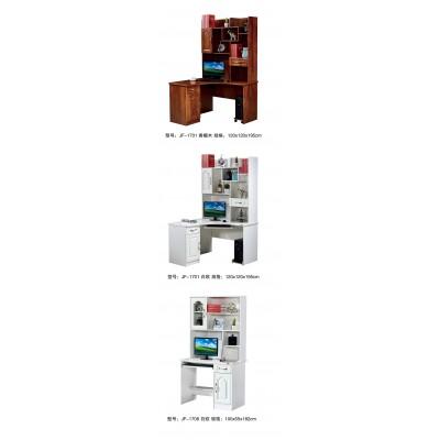 现代中式实木电脑桌 转角写字学习桌子家用办公学生书桌卧室家具