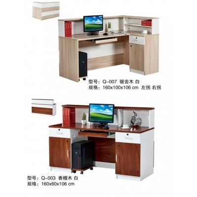 文具店童装店饭店收银台工作台吧台桌办公咖啡厅咨询柜台