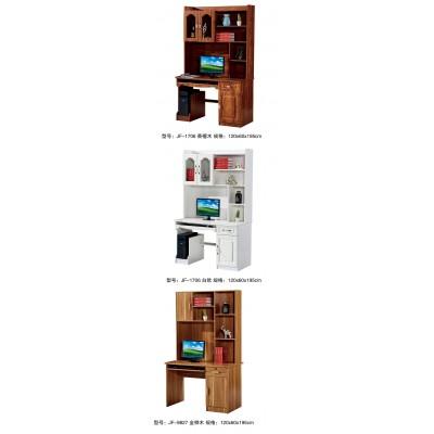 实木现代简约连体书柜书橱书架电脑桌写字桌书桌书柜